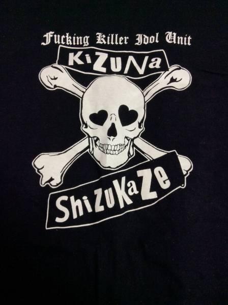 ★しず風&絆~KIZUNA~ バンドTシャツ★XXL 大きいサイズ★バックプリント有