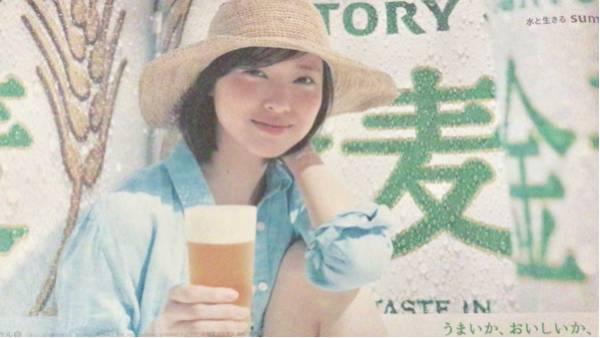 戸田恵梨香 金麦75%オフ 中吊り広告 3 グッズの画像