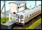■NジオラマNo572 国鉄・JR留萌本線「舎熊駅」 情景