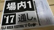 【駐車券のみ】FUJI ROCK FESTIVAL2017 場内1