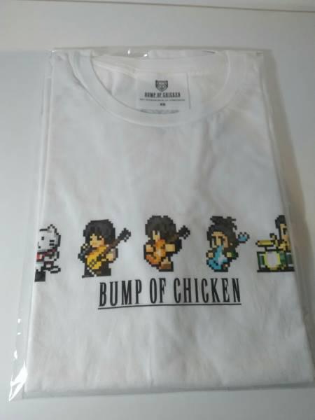 レア BUMP OF CHICKEN FFコラボ Tシャツ XSサイズ