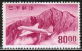 ★115★ 立山航空(銭位)/80円/LH/未使用
