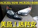 美品!送料安 エスティマ ACR30W ACR40W MCR30W MCR40W アエラス HID 左右SET 28-134 ♪R