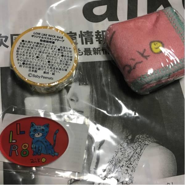 aiko ガチャガチャ LLR8 ライブ グッズ 3点セット マステ ガチャ ライブグッズの画像