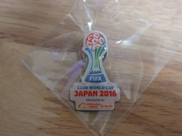 非売品☆FIFA CLUB WORLD CUP JAPAN 2016 ピンバッチ クラブワールドカップ限定