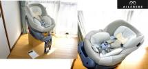 ★m'c★きれいエールベベ・クルット 360度回転チャイルドシート♪ ◆新生児~◆