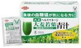 送料無料 大正製薬 大麦若葉青汁 1ヶ月分 難消化性デキストリン 4104円の品 血糖値が気になる方 サプリメント