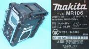 m509 マキタ MR106 充電式ラジオ DC14.4/1