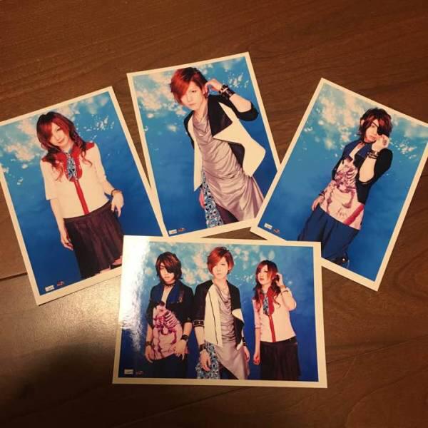 メガマソ CD特典 写真