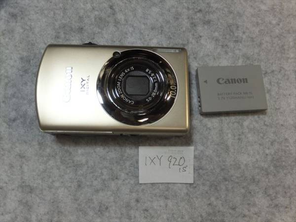 CANON IXY DIGITAL 920IS (約1000万画素)