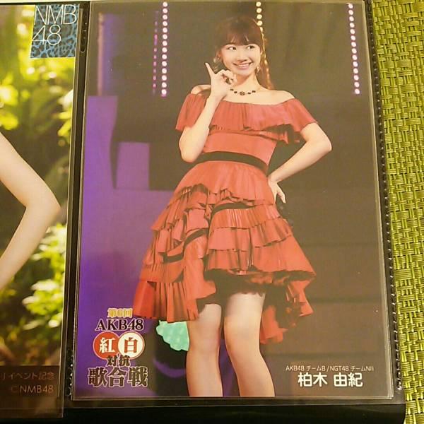 AKB48 柏木由紀 生写真 第6回AKB48紅白対抗歌合戦 DVD 封入  ライブ・総選挙グッズの画像