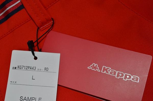 新品 Lサイズ Kappa Golf カッパゴルフ 2017春夏 ロングパンツ 撥水加工 ストレッチ機能