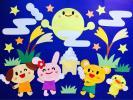 ★秋 大きめ壁面飾り 幼稚園 保育園★お月見④★