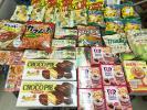 訳あり大人買い人気のカントリーマアム、アンパンマングミ、ルックチョコ等お菓子大量詰合せセット1円〜スタート会社の置き菓子に 4