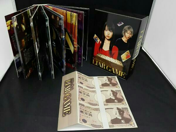 ライアーゲーム DVD-BOX 戸田恵梨香 松田翔太 グッズの画像