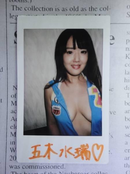 五木水瑞 DVD 「みなみのつぼみ」特典 直筆サイン入り生チェキ