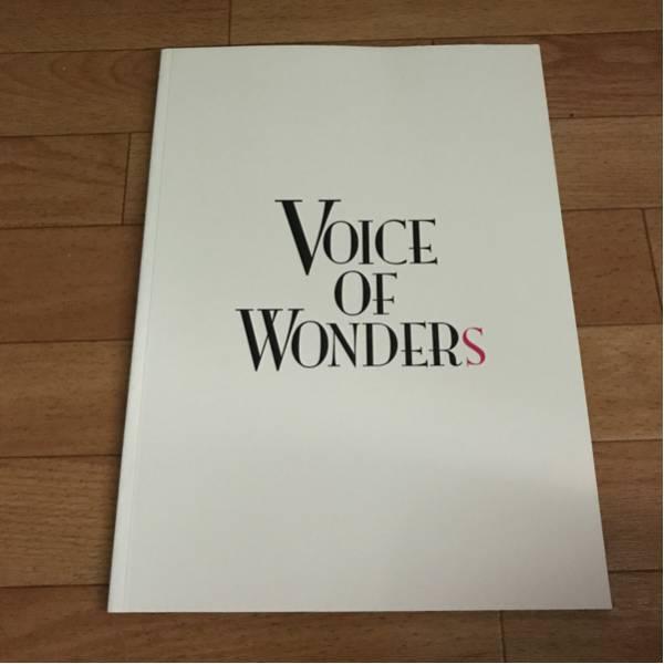 voice of wonders オクジュヒョン 山崎育三郎 キムスンデ チョンドンソク パンフレット