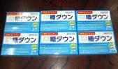 送料無料♪アラプラス糖ダウン, 30日×6箱