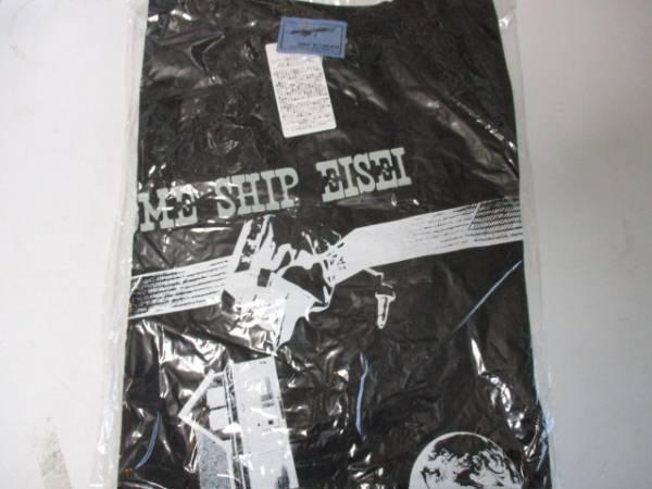 BUMP OF CHICKEN  Tシャツ HOME SHIP EISEI 未開封 ライブグッズの画像