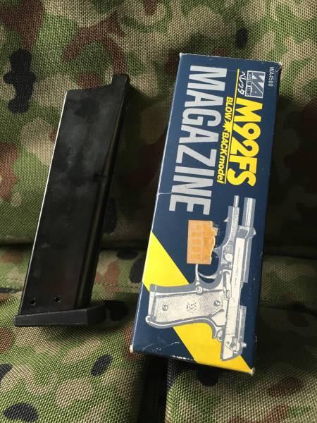 WA ベレッタ M92fs マガジン ガスブロ ほぼ未使用品