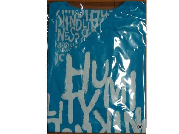 欅坂46 HUMILITY,KINDNESS,BONDS Tシャツ ターコイズブルー XLサイズ