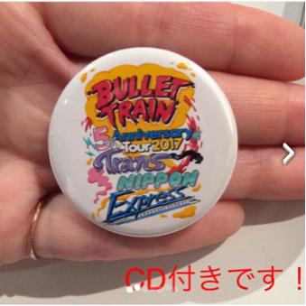 【限定缶バッジ&CD】超特急 ネバギバ