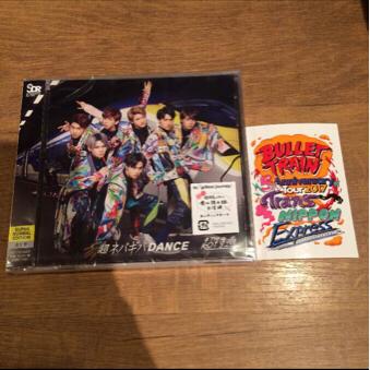 【限定ステッカー&CD】超特急 ネバギバ