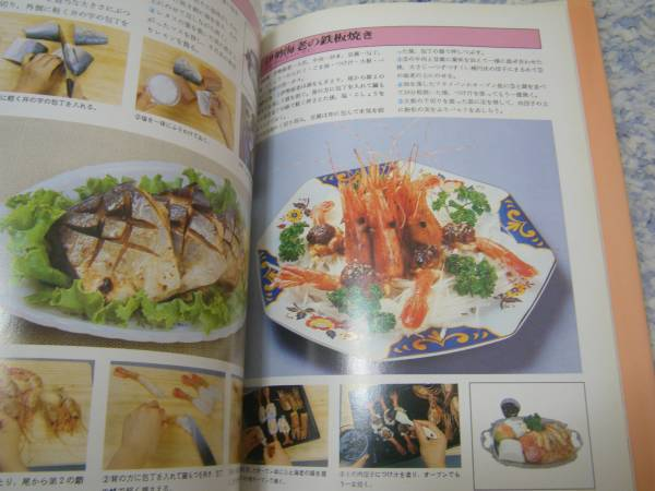 魚介・野菜 (韓国料理) 盧 真和_画像2