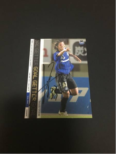 宇佐美貴史 サイン カード BBM刻印入り ( ガンバ大阪 アウクスブルク Jリーグ ) グッズの画像