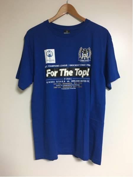 ガンバ大阪 vs アデレードユナイテッド FINAL Tシャツ グッズの画像