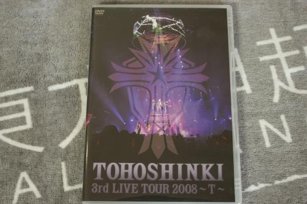 東方神起 3rd LIVE TOUR 2008 T DVD 美品