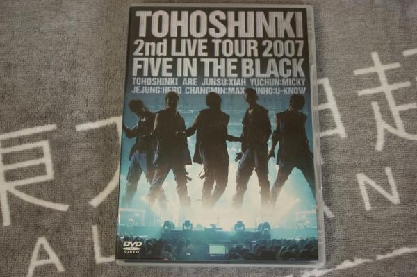 東方神起 2nd LIVE TOUR 2007 FIVE IN THE BLACK DVD 美品