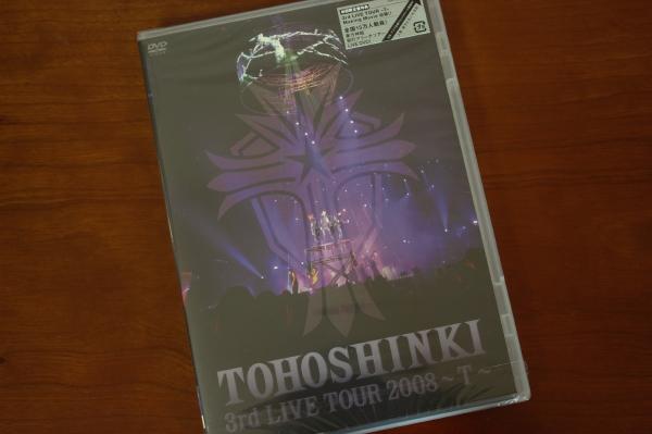 東方神起*3rd LIVE TOUR 2008 T 初回盤 新品未開封