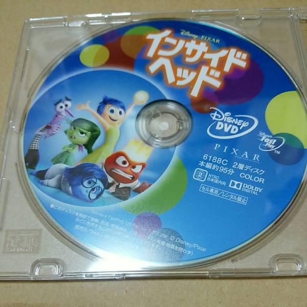 未再生DVD インサイドヘッド ディズニー ディズニーグッズの画像