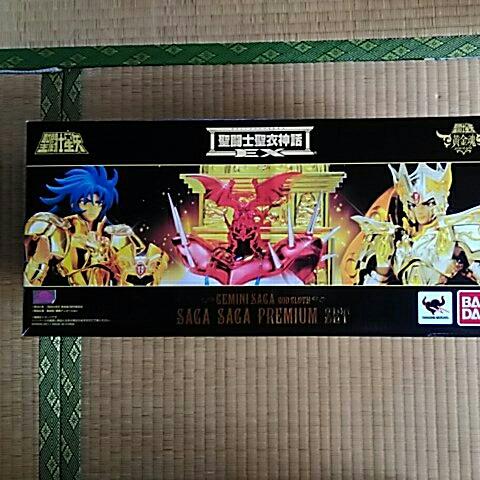 聖闘士星矢 聖闘士聖衣神話EXジェミニサガ サガサーガプレミアムセット グッズの画像