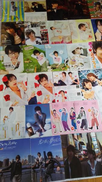 Sexy Zone 中島健人 切り抜き50枚+ポスター+映画チラシ 心が叫びたがってるんだ。