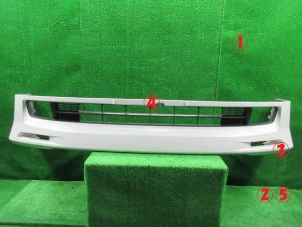 ステップワゴン RF3 フロントバンパー下側 ロア RF4_画像1
