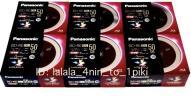 パナソニック 繰り返し録画 ブルーレイ ★クール ブラック★ BD-RE DL 50GB 新品未開封 60枚 LM-BE50C10BP
