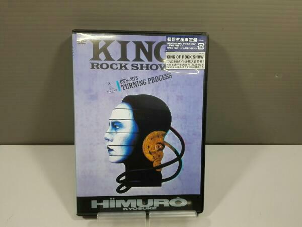 氷室京介 KING OF ROCK SHOW 88's-89's TURNING PROCESS ライブグッズの画像