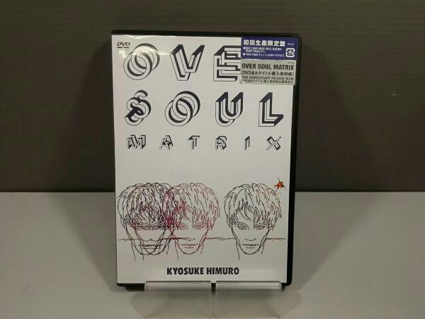 氷室京介 OVER SOUL MATRIX(初回生産限定版) ライブグッズの画像