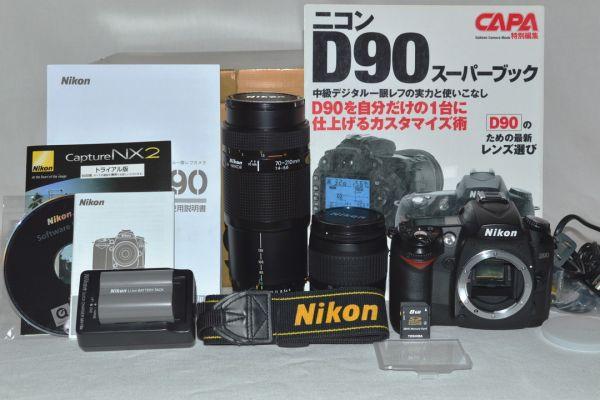 ★極上美品★NIKON ニコン D90ニコンレンズダブルレンズ ニコン望遠レンズ ニコン標準レンズ