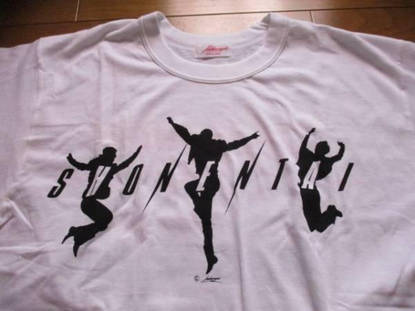 激レア 日本製 1988年12月18日 少年隊 ジャニーズ Tシャツ 当時物