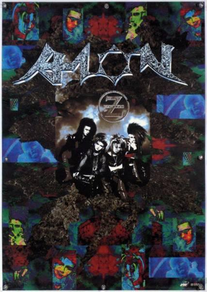 AION アイオン B2ポスター (H20006)