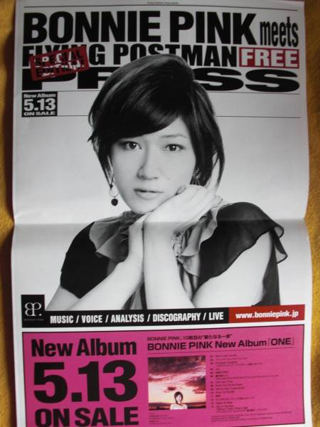 /BONNIE PINK ボニーピンク ミニ冊子