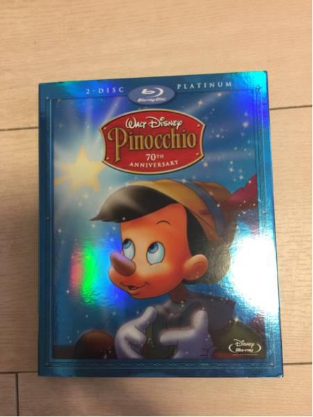 美品 ピノキオ プラチナムエディションブルーレイ dvd ディズニーグッズの画像