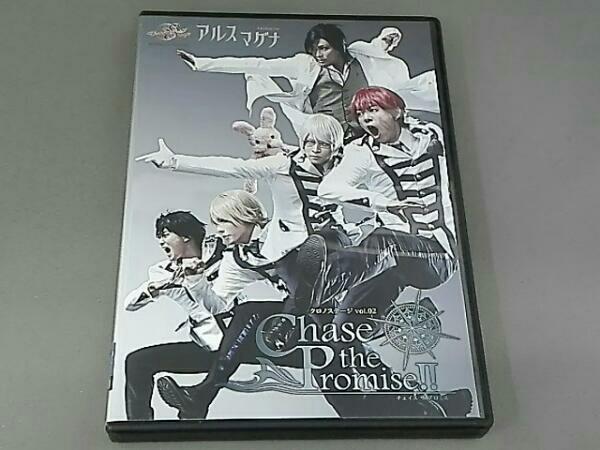 アルスマグナ DVD クロノステージ vol.02~Chase the Promise!!~ ライブグッズの画像