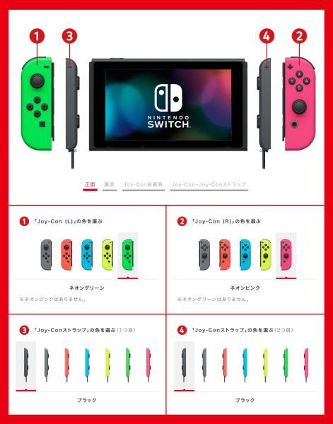マイニンテンドーストア 限定 新色 新品 Nintendo Switch ニンテンドースイッチ 本体 joy-con (L) ネオングリーン (R) ネオンピンク