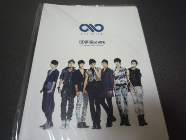 INFINITE☆LEAPING OVER クリアファイル 10枚☆ 新品
