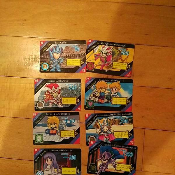 聖闘士星矢セイントパラダイスカードダスセット グッズの画像