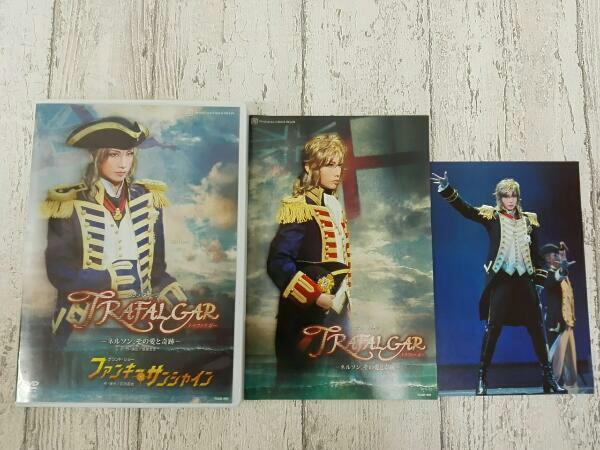 宝塚歌劇 宙組公演 TRAFALGAR-ネルソン、その愛と奇跡-/ファンキー・サンシャイン グッズの画像